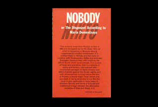 Nobody: Or, the Disgospel According to Maria Dementnaya = Nikto: A Samizdat Text
