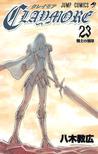 クレイモア 23 [Kureimoa 23] by Norihiro Yagi