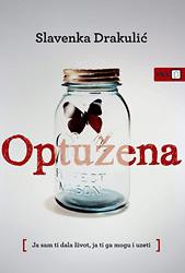 Download Optužena EPUB