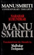 Manusmriti Book In Marathi