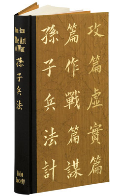 The Art of War - Folio Society Edition