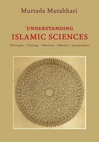 Jurisprudence and its Principles: An Introduction to Islamic Studies