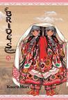 A Bride's Story, Vol. 5 by Kaoru Mori