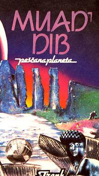 Muad' Dib (Dina, # 1.2)