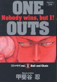 ONE OUTS 1