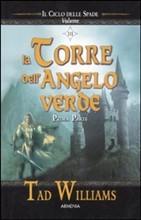 La Torre dellAngelo Verde - Parte 1(Memory, Sorrow, and Thorn 3 part 1)