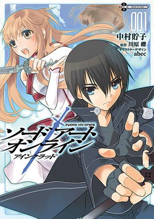 ソードアート・オンライン アインクラッド 1 [Sōdoāto Onrain Ainkuraddo 1] (Sword Art Online: Aincrad Manga, #1)