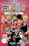 ONE PIECE 71 by Eiichiro Oda
