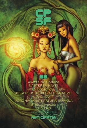 Colecţia de Povestiri Ştiinţifico-Fantastice (CPSF A #8)