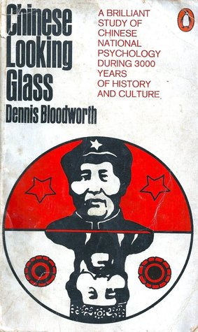 Chinese Looking Glass