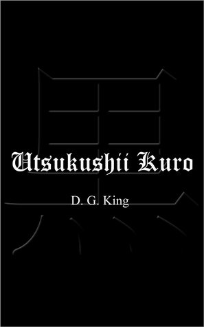 utsukushii-kuro