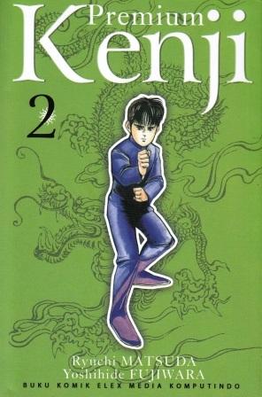 Kenji Vol. 2 by Ryuichi Matsuda