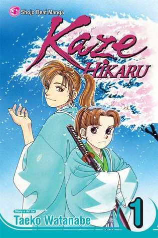 Kaze Hikaru, Vol. 1 by Taeko Watanabe