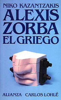 zorba the greek 2 essay 'zorba the greek' is an important novel about what it means to be an intellectual in the modern world, particularly in greece this lesson offers.
