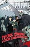 Psychos, zombis y otras catástrofes by José Luis Trueba Lara