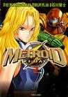 Metroid: Volume 2