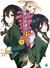 僕は友達が少ない9 (Boku wa Tomodachi ga Sukunai, #9)