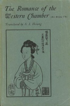 Romance of the Western Chamber (Translations from the Oriental Classics Series), Hsiung, S. I.
