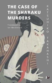 The Case of the Sharaku Murders EPUB