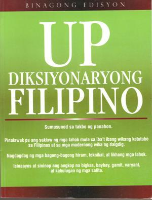 UP Diksiyonaryong Filipino: Binagong Edisyon