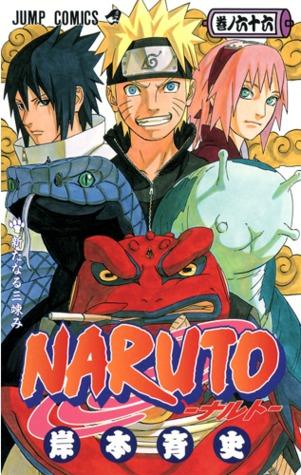NARUTO -ナルト- 66 (Naruto, #66)