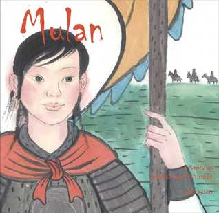Mulan: A Story in Chinese and English