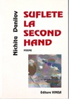 Suflete la second-hand by Nichita Danilov