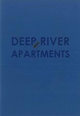 Deep River Apartments