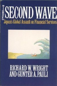 discovering books by richard wright