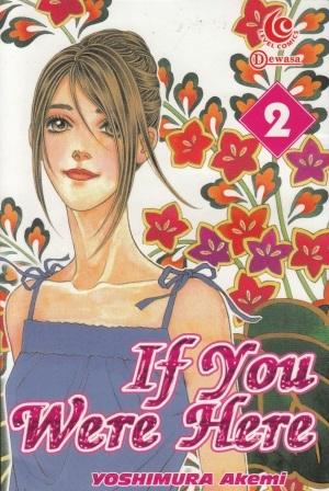 If You Were Here Vol. 2 by Akemi Yoshimura