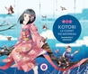 Kotori, le chant du moineau by Samantha Bailly
