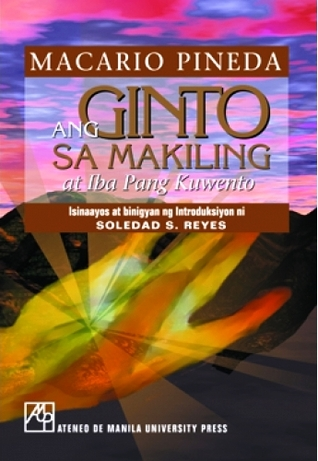 The gold in makiling a translation of ang ginto sa makiling by the gold in makiling a translation of ang ginto sa makiling by macario pineda 4 star ratings fandeluxe Choice Image