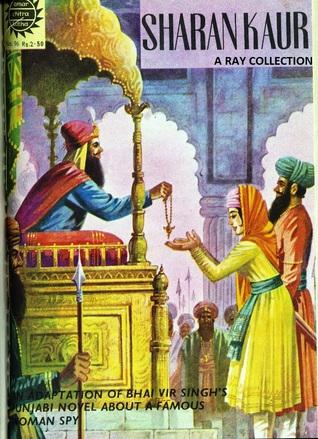 Sharan Kaur ( Amar Chitra Katha 96 )