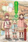 Yotsuba&!, Vol. 12 (Yotsuba&!, #12)