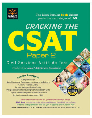 Cracking the CSAT Paper - 2 : Civil Services Aptitude Test 4th Edition