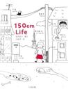 150cm Life
