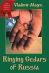 Ringing Cedars of Russia (The Ringing Cedars of Russia, #2)