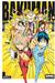Bakuman, volumen 20 by Tsugumi Ohba