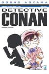 Detective Conan n. 4
