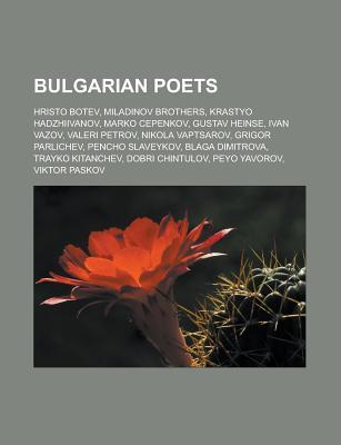 Bulgarian Poets