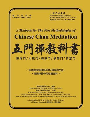 A Textbook for the Five Methodologies of Chinese Chan Meditation