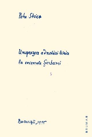 Unsprezece adnotări lirice la covoarele Șerbanei
