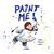 Paint Me!