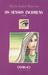 Os Sensos Incomuns by Maria Isabel Barreno