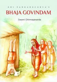 BHAJA GOVINDAM SANSKRIT EPUB DOWNLOAD
