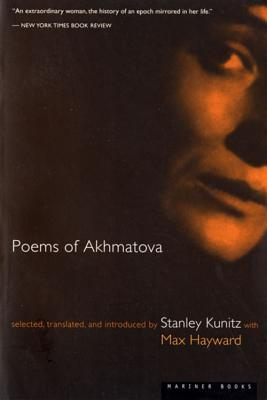 Poems of Akhmatova