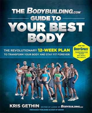 Body By Design (Enhanced eBook Edition): The Complete 12-Week Plan to Transform Your Body Forever - Now With Exclusive Video Content