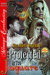Protected By Two Jaguars (The Alpha Legend #2)