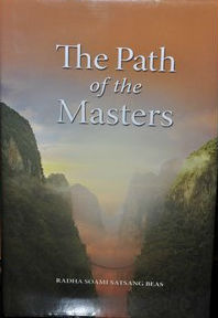 The Path Of The Masters: The Science Of Surat Shabd Yoga: The Yoga Of The Audible Life Stream
