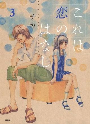 """Képtalálat a következőre: """"kore wa koi no hanashi vol 3"""""""